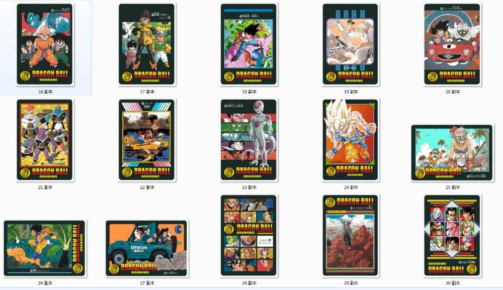 42pcs Dragon Ball Super Ultra Instinct Goku Jiren Action Toy Figures Commemorative Edition Game Flash card Collection Cards