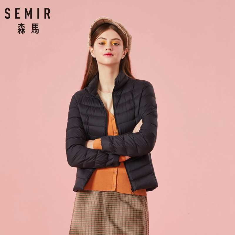 SEMIR 2019 Unten Winter Jacke Frauen Baumwolle Kurze Jacken Neue Unten Gepolsterte Kapuze Warme Herbst Dünner Mantel Weiblichen Beiläufigen Tops