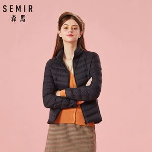 SEMIR 2020 Winter Down Jacket Women Short Jackets New Down Hooded Warm Autumn Slim Coat for Female Casual Tops winter jackets(China)