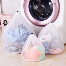 3pcs Laundry Bags Travel Clothing Drawstring Machine Washing Bag for Wash Socks&Clothes Mesh Empty Drawstring&Bar