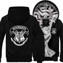 Harry Potter Winter Hoodie Sport Jacket Teenagers Zipper Sweater Shirt Unisex