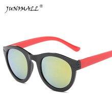 Frame Sunglasses For Kids Boys Girls Goggle Sun Glasses Fashion Children UV400 Eyewear Accessories 136
