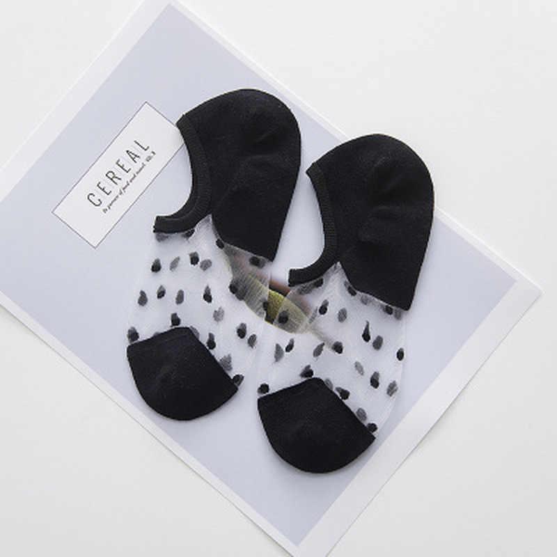 1 par de calcetines transparentes sexis de malla de encaje de red de fibra mezclada elástico de elasticidad de tobillo hilo de red fino mujeres Cool Calcetines