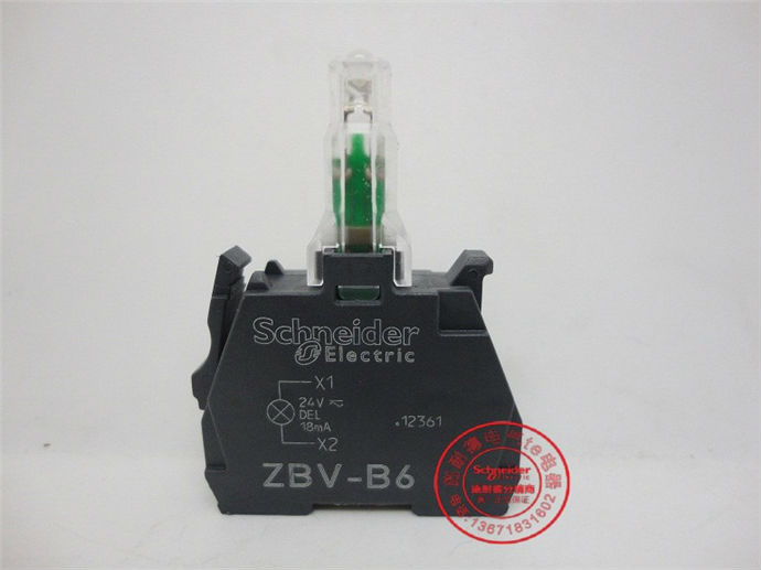 Push button switch Push button switch Modules ZBVB6 ZBV-B6
