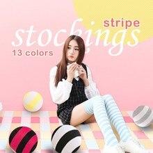 Fashion Japanese Candy Color Long Striped Stockings Sexy Sokken Vrouwen Kawaii Women Over Knee High Socks Girls Lolita Stocking