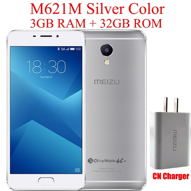 M621M Silver 3G 32G
