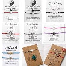 17KM Bohemian Heart Couples Bracelets Set For Women Men Infinite Wing Knot Contrast Bracelet Best Friend Wish Jewelry 2pcs/set