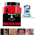 (С подарок 2 шт. маска для лица) ВАШЕЙ ЖИЗНИ мужчин против морщин и против старения крем для лица по уходу за кожей укрепляющий подтяжки кожи