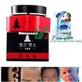 (Con el regalo 2 unids mascarilla) SU VIDA hombres antiarrugas crema reafirmante estiramiento de la piel y anti envejecimiento crema facial cuidado de la piel