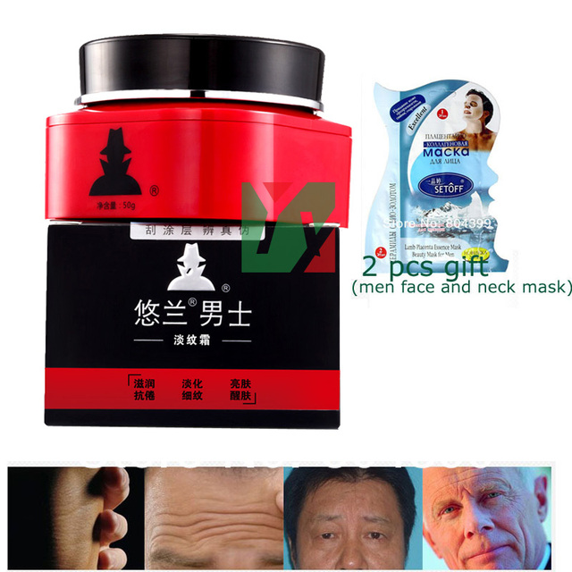 (with gift 2 pcs face mask) YOUR LIFE men anti-wrinkle cream and anti aging face cream skin care firming tightening skin