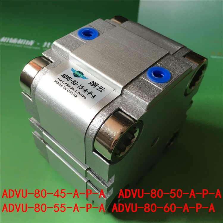 ADVU-80-45-A-P-A ADVU-80-50-A-P-A ADVU-80-55-A-P-A ADVU-80-60-A-P-A YIYUN Type ADVU Thin type Double acting cylinder advu 40 65 a p a advu 40 70 a p a advu 40 75 a p a advu 40 80 a p a yiyun type advu thin type double acting cylinder