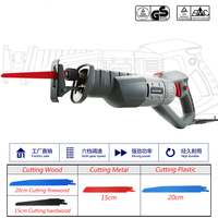 950w Reciprocating Saw 200mm Woodworking Electric Saw 6 Speed Portable Electric Saws 220v 50hz Scroll Saw