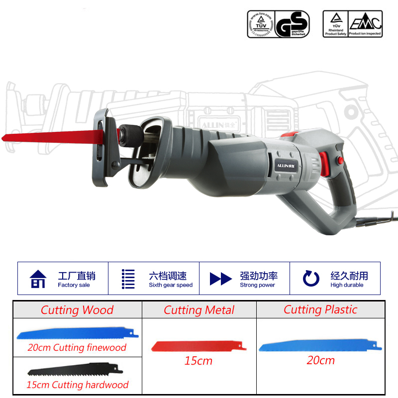 850W Reciprocating Saw 200mm Woodworking Electric Saw 6 Speed Saber Saw Wood Saw Bone Saw (Free 4Pcs Saw Blade ) 6m Power Line 10pcs jig saw blades reciprocating saw multi cutting for wood metal reciprocating saw power tools accessories rct