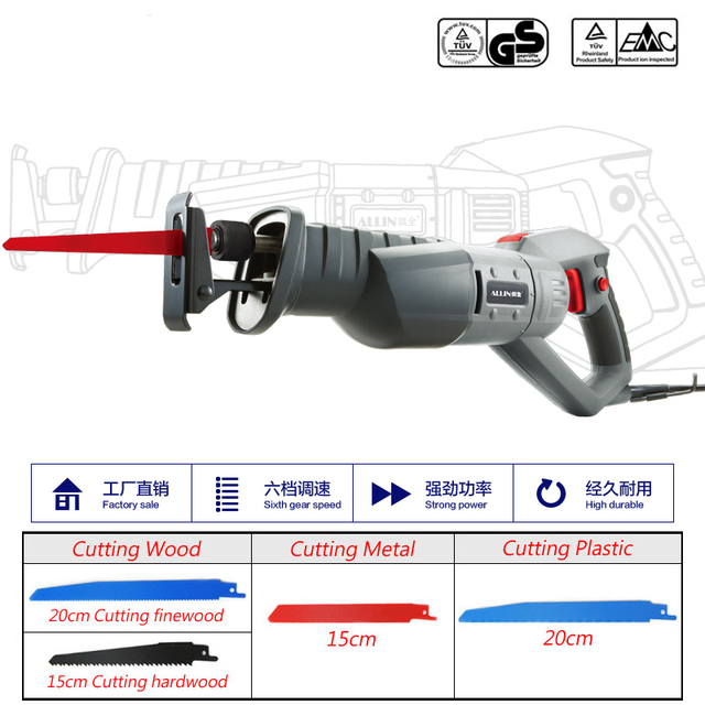 reciprocating saw blades for wood. 850w reciprocating saw 200mm woodworking electric 6 speed saber wood bone ( blades for