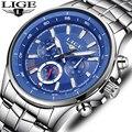 LIGE для мужчин s часы водонепроницаемый лучший бренд класса люкс кварцевые часы для мужчин спортивные часы модные повседневные военные часы ...