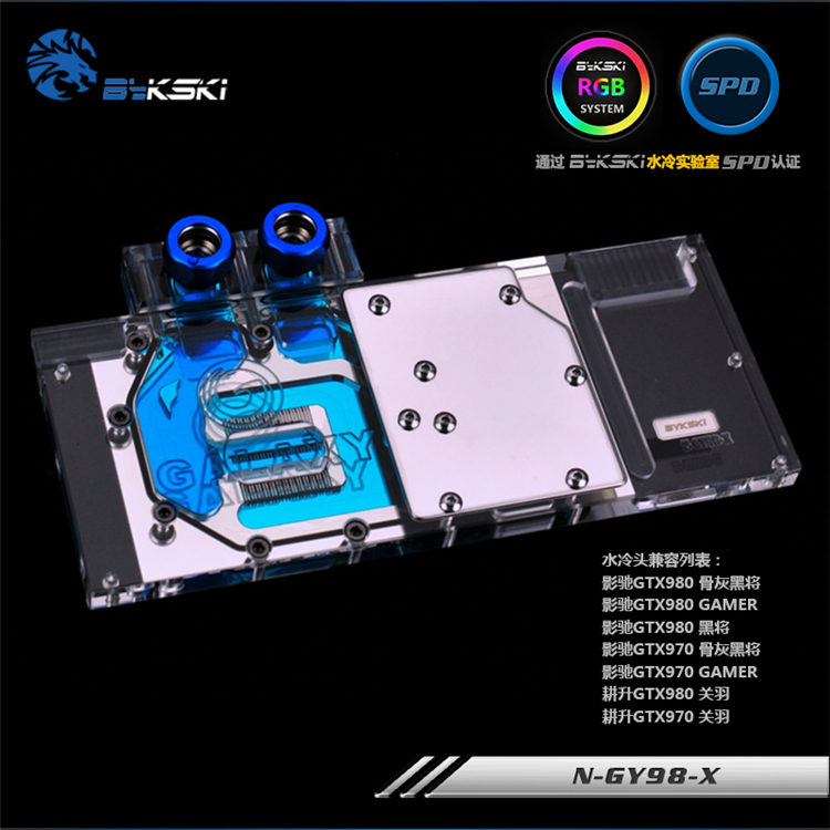 N-GY98-X Bykski pour bloc de refroidissement à eau GALAX Ginwrd GTX 960/970/980 VGA