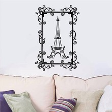 Home wall stickers the eiffel tower Paris Eiffel Tower vinyl art mural room decoration free shipping