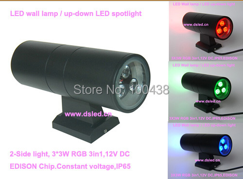 DMX compitable,good quality,high power Up-down 18W LED RGB spotlight,LED RGB wall lamp,3*3W RGB 3in1,12V DC,DS-08-1A-18W-RGB
