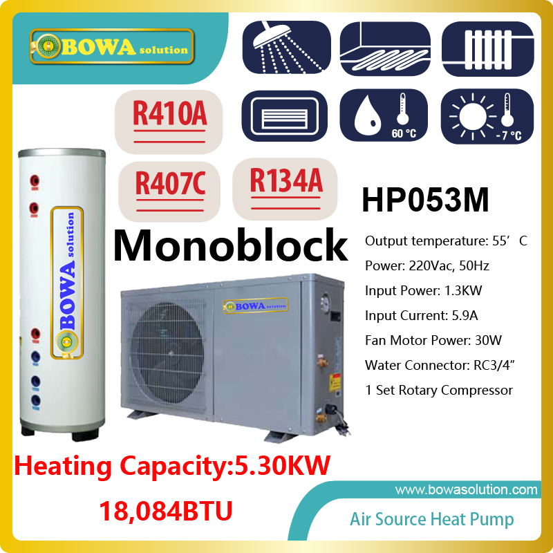 18,000BTU monoblock Hi-COP air source heat pump water heater without tank, please check with us about shipping costs 60l liquid refrigerant tank with valve installed in heat pump water heater for swimming pool
