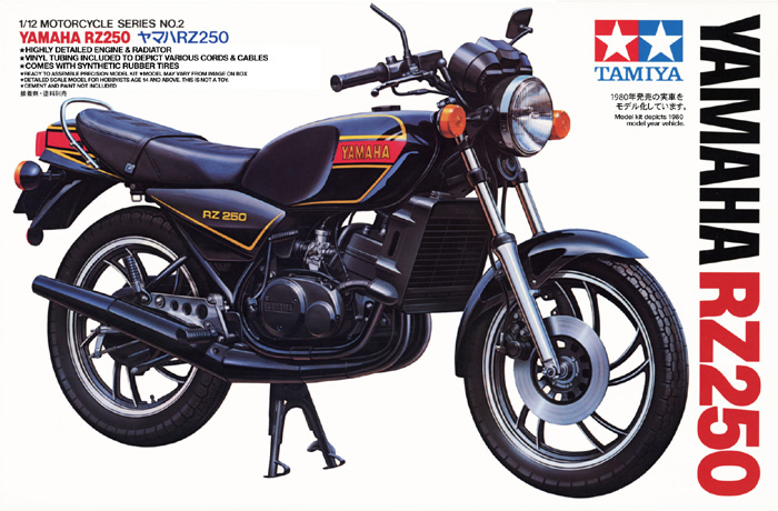 YAMAHA RZ 250 Motorcycle 1/12 Model 14002