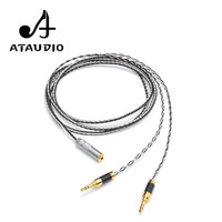 ATAUDIO Silver Hifi 3.5 Female to Dual 3.5 Male Cable High Quality 3.5mm to Double 3.5mm Audio Wire