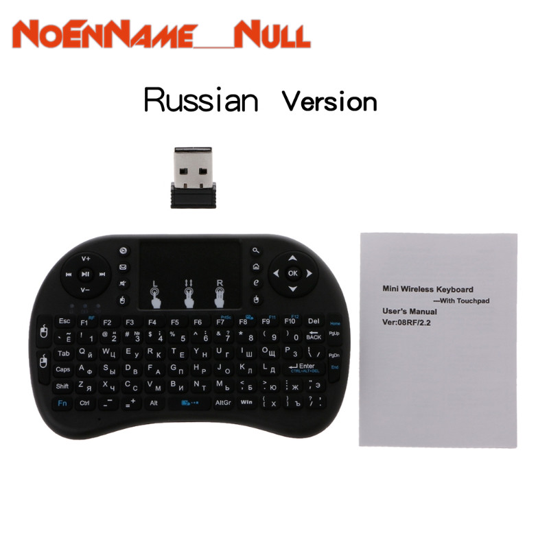 Russian French Arabic Spanish i8 2 4GHz Wireless Keyboard Air Mouse Touchpad for Android TV BOX
