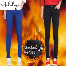 Makuluya Autumn Winter Thickening Plus Velvet Super Warm Women Jeans High Waist Slim Leg Candy Color Lady Jeans Free Gifts BK