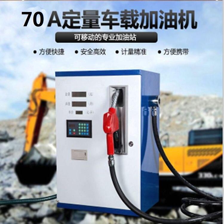 380 V/220 V anti-déflagrant, anti-corrosif, peut ajouter le méthanol, l'alcool, l'essence, etc.