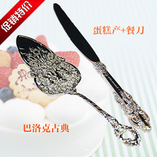 Alloy main meal beef steak fork promotion European style carved cake Western food cutlery suit 7103