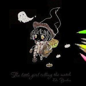 Image 5 - Набор гелевых ручек 48/36/24/18/12 цветов, блестящая гелевая ручка для книг раскрасок для взрослых, дневники для рисования, маркеры для рисования