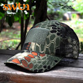 10 Styles Snapback cap Camouflage Tactical Hat Army Tactical Baseball Cap Unisex ACU CP Desert Cobra Camouflage Hats