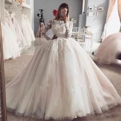 Amaziing бальное платье свадебное с длинным рукавом Тюль Applqiued Свадебные платья кнопка назад robe mariage femme