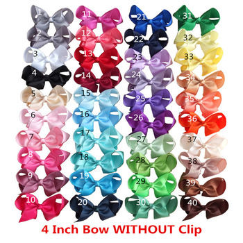 4 inches hair bows WITHOUT clips Mixed 20 colors NO CLIPS Big hair bow DIY for headbands Boutique hair accessories Free Shipping