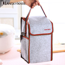 LANSKYWARE Portable Thermal Insulated Lunch Bag Solid Felt Box Bags Tote With Tinfoil For Women Kids Picnic Camping