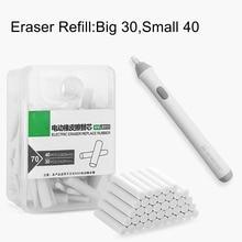 50/70/80 pcs Electric Eraser Refill Replacement Pencil Erasers borracha escolar Office School Stationery papelaria Supplies