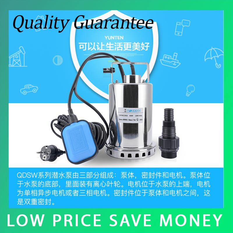 QDS 8500L/H Portable Small Stainless Steel Submersible Pump 550W Big Power Centrifugal Water PumpQDS 8500L/H Portable Small Stainless Steel Submersible Pump 550W Big Power Centrifugal Water Pump
