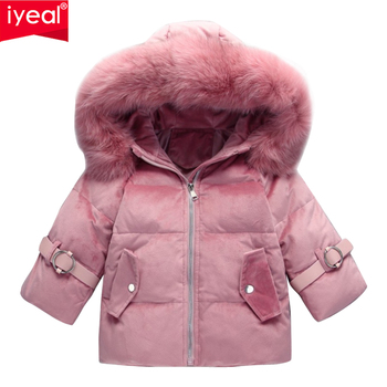 IYEAL Winter Down Jacket Parkas For Girls Boys Coats Warm Hooded Fur Children's Clothing For Snow Wear Kids Outerwear & Coats
