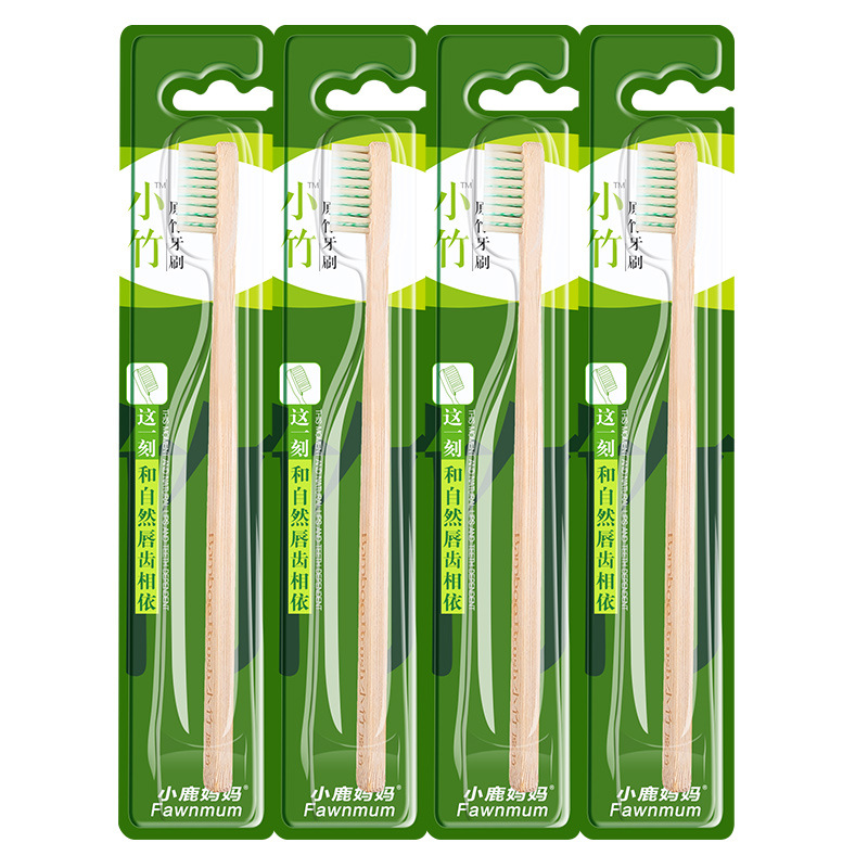 Eco Friendly Bamboo Toothbrush Health Environmental Natural Bamboo Tooth Brush Soft Bristle Gum Care Whitening teeth Oral Care in Toothbrushes from Beauty Health