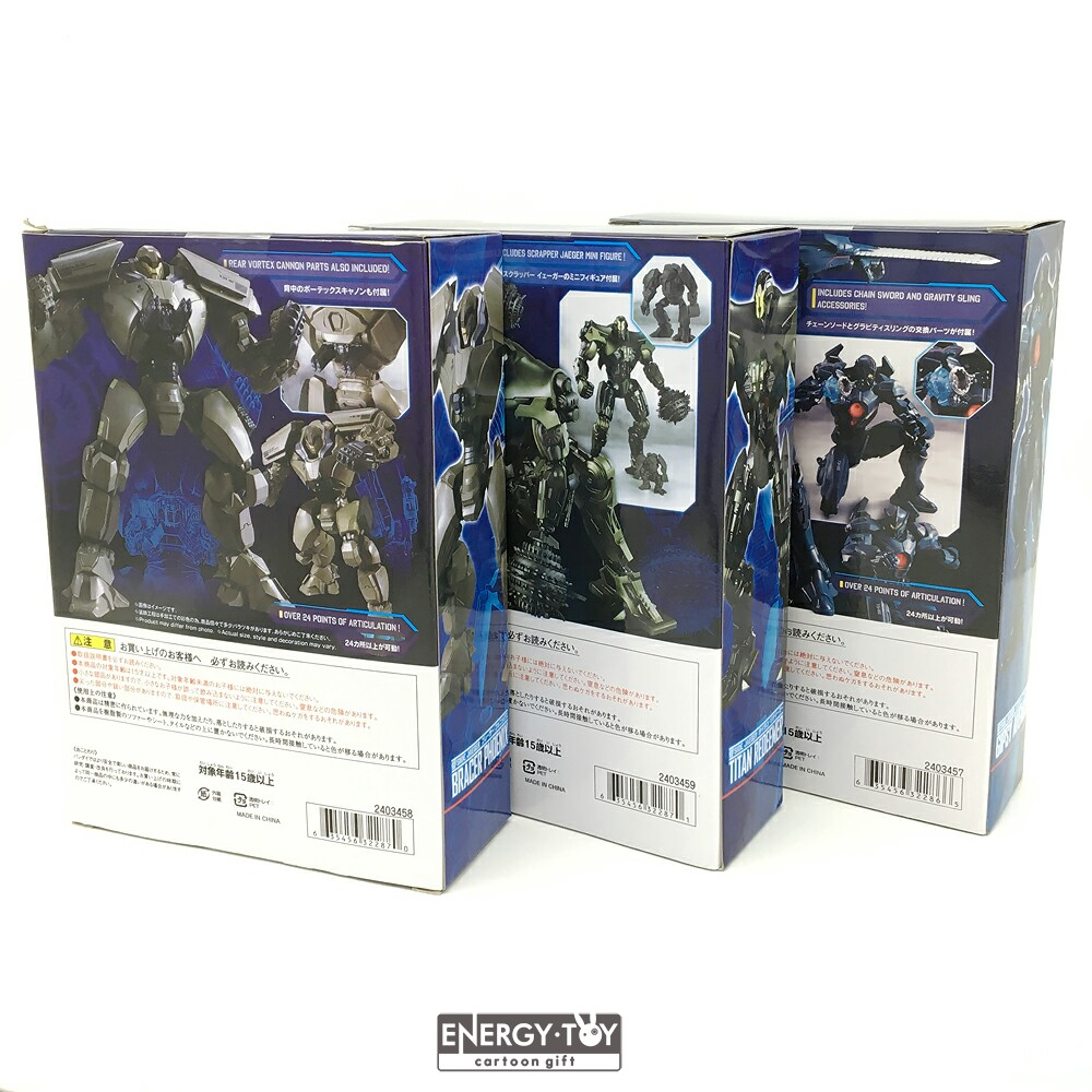 Image 5 - Cartoon Pacific Rim Uprising Gipsy Aevenger PVC action figure doll model toy-in Action & Toy Figures from Toys & Hobbies
