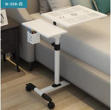 Removable simple lift notebook bed desk land use mobile lazy table bedside computer desk.