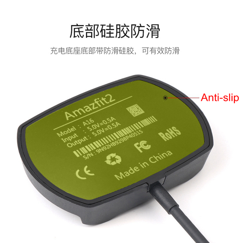Amazfit2 2S Charging Cable Charger Cradle for Xiaomi Huami Amazfit Stratos Smartwatch 2 2S Wireless Charger Dock Charging Cradle in Smart Accessories from Consumer Electronics