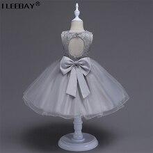 Evening Wedding Lace Princess Dress