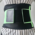 NEW Men Medical Belt Fit Back Pro As Seen On TV Compression Lower Lumbar Support Belt