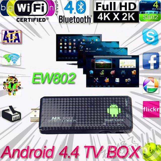 High Quality HDMI Android 4.4 TV Dongle Box Quad Core Mini PC MK809IV 1080P Full-HD 3D Media Player Kodi Mar17 free shipping