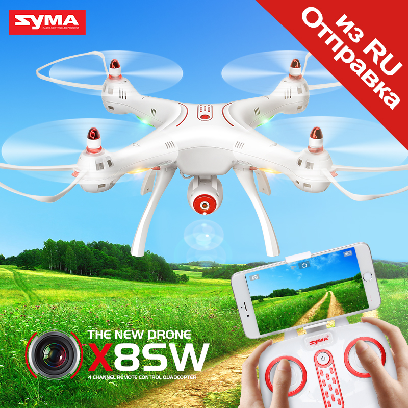 цена на SYMA RC Helicopter Dron X8SW X8SC Drone RC Quadcopter With 2MP HD Camera 2.4G 4CH 6Axis Fixed High Headless Remote Control Drone