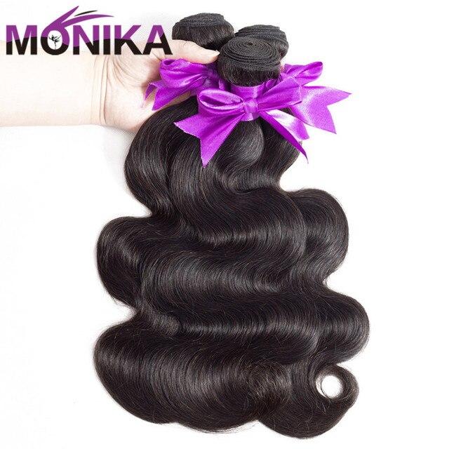 מוניקה שיער ברזילאי גוף גל שיער חבילות להתמודד 100% שיער טבעי Weave חבילות 8 כדי 26 סנטימטרים ללא רמי הארכת שיער 1/3/4 pcs