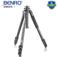 BENRO A3580F Aluminum Tripod Legs Universal Support Tripods For Camera 4 Section Carrying Bag Max Loading 15kg DHL Free Shipping