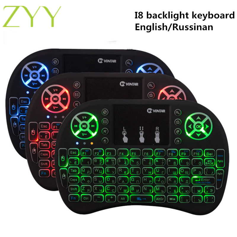 Original Backlight i8 English Russian 2.4GHz Wireless Keyboard Air Mouse Touchpad Handheld Backlit for Android TV BOX Mini PC new ru for lenovo u330p u330 russian laptop keyboard with case palmrest touchpad black