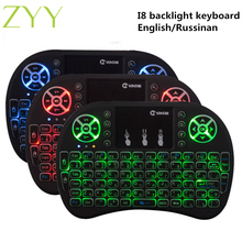 Original Backlight i8 English Russian 2.4GHz Wireless Keyboard Air Mouse Touchpad Handheld Backlit for Android TV BOX Mini PC