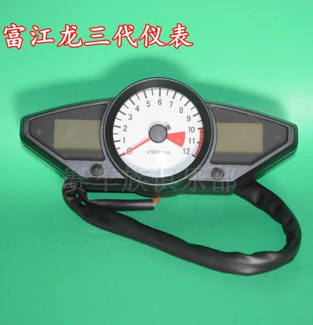 modified M3 CBR150 CBR125R 125cc 150cc R3 GT YCR CBR MOTOGP street bike  motorcycle odometer speedometer Free Shipping